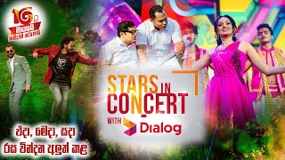 derana-anniversary-star-in-concert-2021