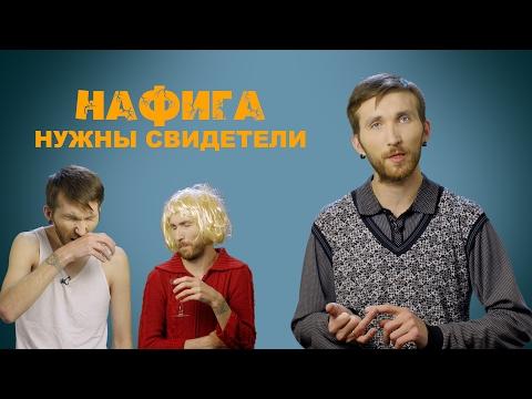 Видеограф Максим Молчанов - Венчание видео Венчание фото