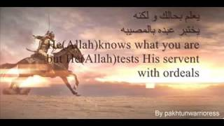Muviza com Khalid Bin Walid nasheed with arabic lyrics English translation 1