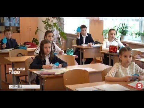 Українська мова і школи нацменшин: що буде далі