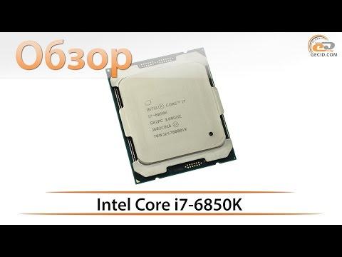 Intel Core i7-6850K - обзор оптимального процессора Broadwell-E