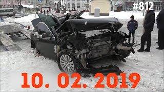 ☭★Подборка Аварий и ДТП/Russia Car Crash Compilation/#812/February 2019/#дтп#авария