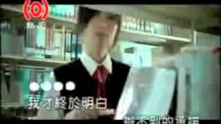 Lin Jun Jie - Wo Hai Xiang Ta