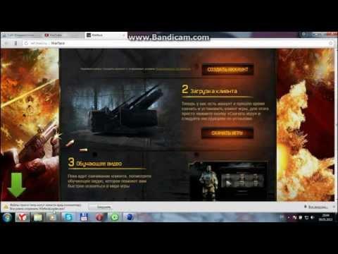 Скачать игровой центр Warface Вики