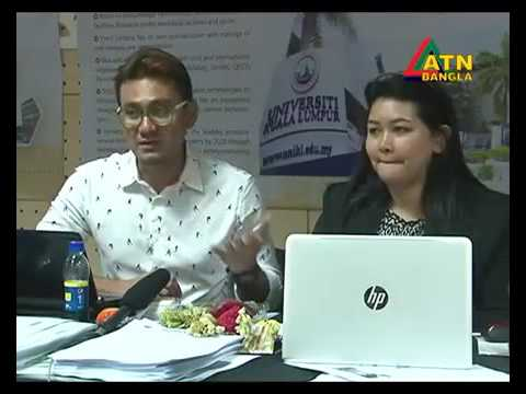 TV news ATN BANGLA  Education Expo Malaysia 2016 Bangladesh by BMSCL
