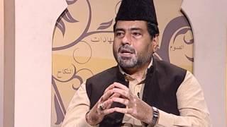 Deeni O Fiqahi Masail: Episode 65 (Urdu)