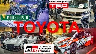 Toyota トヨタ Modellista モデリスタ TRD Alphard アルファード Vellfire ヴェルファイア Gazoo Racing 4K