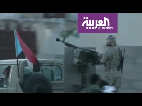 انتقال المواجهات من محيط مدينة عتق اليمنية إلى الطريق الدولي  - نشر قبل 9 ساعة