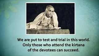 The Choice words from  Śrīla Bhaktisiddhānta Sarasvatī Ṭhākura
