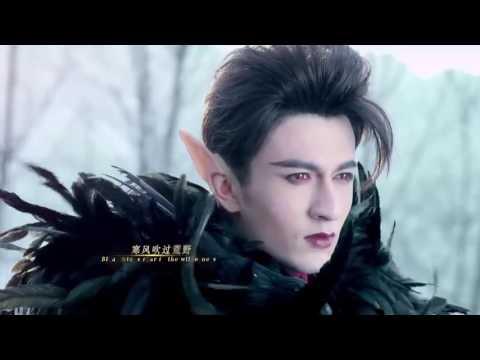 "Dai Xiang Yu 戴向宇: ""Demon Girl"" 《半妖倾城》Theme song 主题曲MV 《We are one》"
