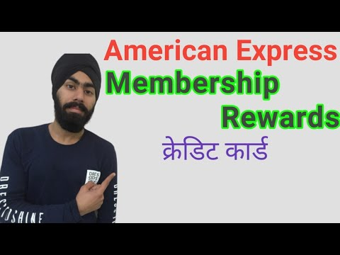 American Express Membership Rewards Credit Card India - Benefits, Charges & How To Apply In Hindi