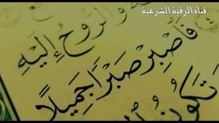 رقية شرعية قوية جدا عالج ن�سك بها و كرر الاستماع لها - الراقي ابو يحيى roqya chariya