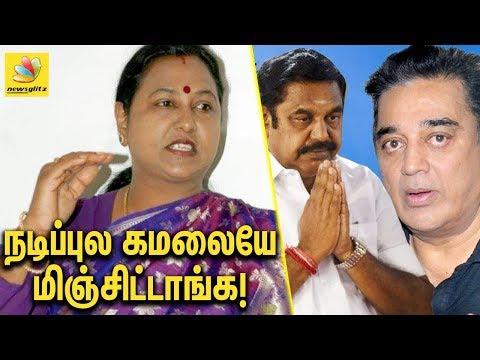 நடிப்புல கமலையே மிஞ்சிட்டாங்க   பிரமலதா | Premalatha says EPS has crossed Kamal acting