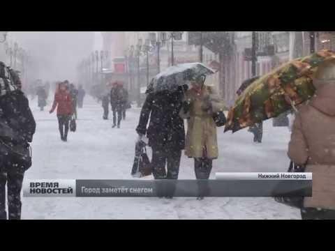 прогноз погоды на неделю в Нижнем Новгороде