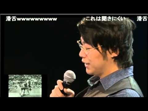 魔ラン e,sports キャスター公開オーディション 実技テスト
