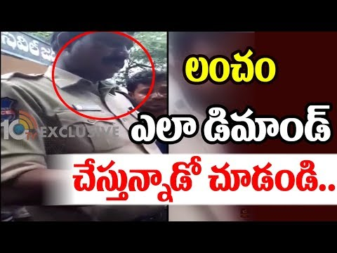 Police Officer Collecting Money from Drunk and Drive Fine Payers | Miryalaguda | 10TV