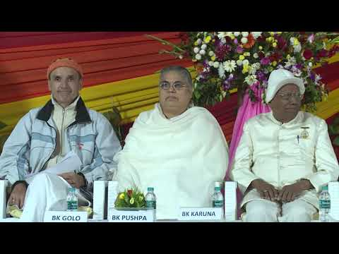 Spiritual Expo 2018, Inauguration, Noida | 09-20-2018; at 5:30pm