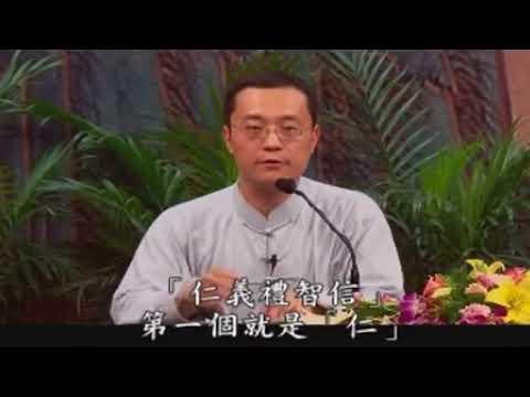 Sự Ảnh Hưởng Của  Nhân- Lễ- Nghĩa -Trí -Tín-  Đối Với Nội Tạng..
