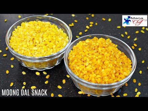 Crispy Moong Dal Snack Recipe In Telugu