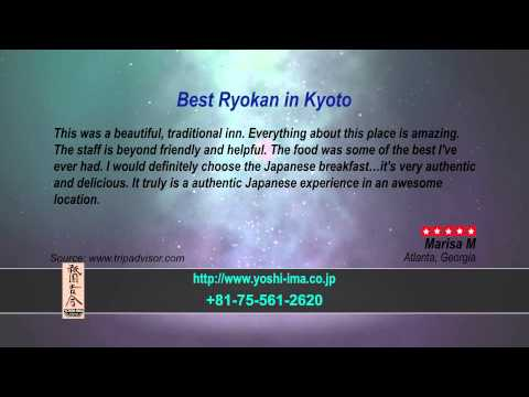 Gion Yoshi-ima - REVIEWS - Kyoto Ryokan & Onsen Kyoto Reviews