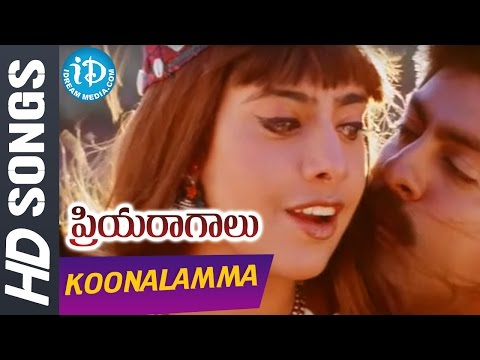 Koonalamma Koonalamma Video Song - Priyaragalu Movie || Maheswari || Jagapati Babu || MM Keeravani