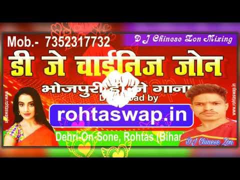Mujhe Darde Dil Ka Pata Na Tha Aur Prem Ka...