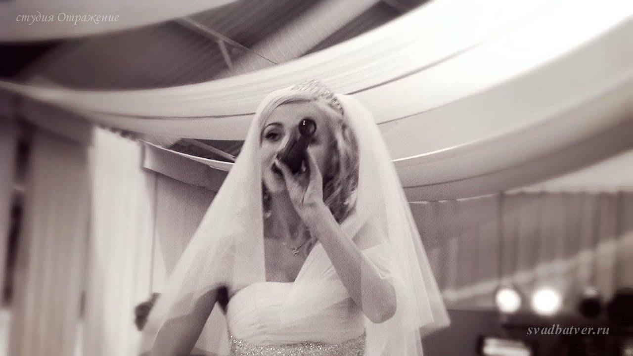 Невеста на свадьбе поет рэп