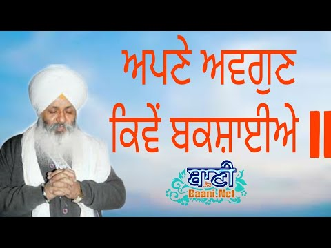 Exclusive-Live-Now-Bhai-Guriqbal-Singh-Bibi-Kaula-Wale-From-Amritsar-28-Apr-2020