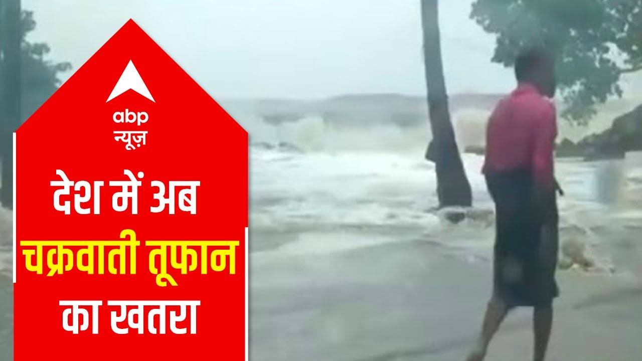 Top 100 News: Cyclone Tauktae to get intense by night, NDRF teams on alert