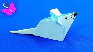 Оригами Мышка из бумаги