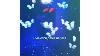 Мини клип из программы LIKE песня я знаю твой телефон