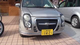 MITSUBISHI 三重県松坂からRZ250乗りのRZ尚ちんがモーニングを食べに thumbnail