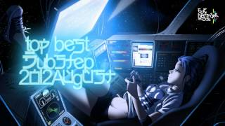 Top Best Dubstep August 2012