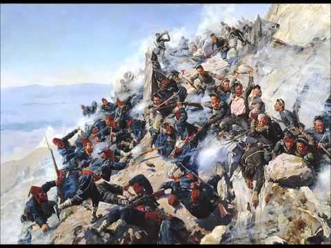 The Russo-Turkish War -  Battle of Shipka Pass