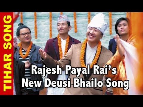 New Deusi Bhailo Song By Rajesh Payal Rai 2075 | Sayapatrile | Ft. Umesh,Anu,Deepa,Rajesh