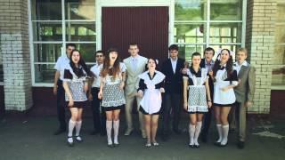 Школьный клип Школа 11 - Б 48 Владивосток Выпуск 2013