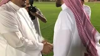 بالفيديو: الأمير نواف بن سعد يلتقي برئيس نادي الهلال سامي الجابر