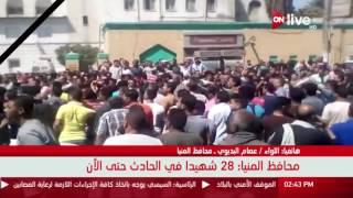 فيديو.. محافظ المنيا: 28 شهيدا في حادث الأتوبيس حتى الآن