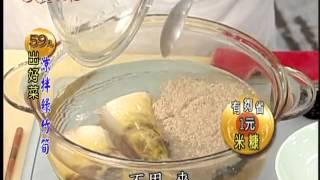 阿基師59元出好菜-涼拌綠竹筍料理食譜