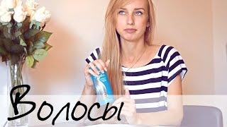 видео Оттеночные средства для волос