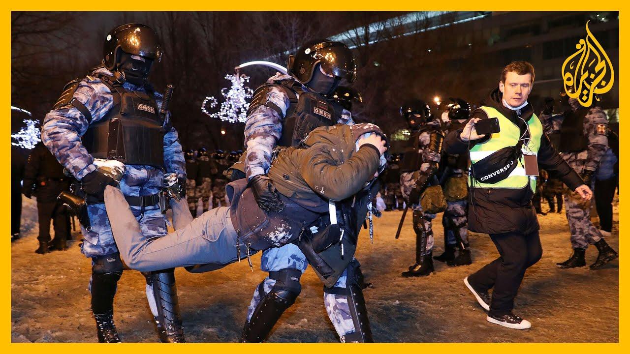 أكثر من 1600 معتقل.. الأمن الروسي يفض مظاهرة لأنصار المعارض أليكسي نافالني  - 19:58-2021 / 1 / 23