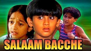 Salaam Bacche (2007) Full Hindi Movie   Meghan Jadhav, Ravi Behl, Vrajesh Hirjee, Razak Khan