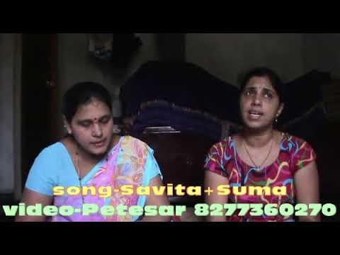 ಹವ್ಯಕ ಹಾಡು- (ಮದುವೆ)- ಸವಿತಾ+ ಸುಮಾ+ ಆರತಿಯ ಬೆಳಗುವೆವು