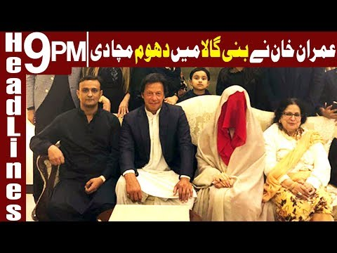 Imran Khan thanks everyone for good wishes - Headlines & Bulletin 9 PM - 19 February 2018 - Express