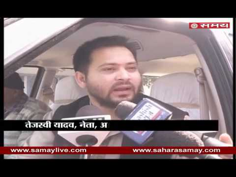 Tejasvi Yadav on Nitish Kumar filled colour in picture of lotus flower