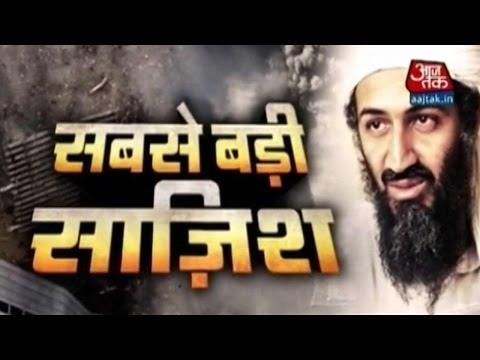 Vardaat - Vaardat: How Osama bin Laden planned 9/11? (FULL)