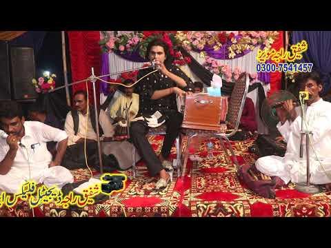 Download Dhola Naraz Wadaye Nai Bolenda -Wajid Ali Bagdadi -latest Song-latest Punjabi & Saraiki Song
