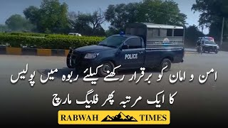 Again Police flag march in Rabwah