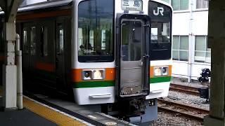 211系 東海道線 普通列車 三島行 沼津駅