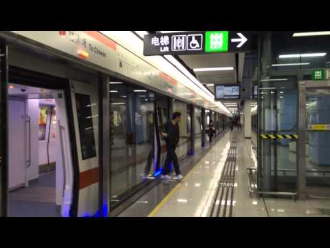 Shenzhen Metro China